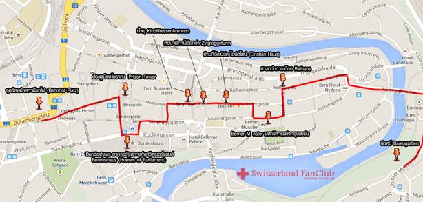 แผนที่ และสถานที่ท่องเที่ยวในเมืองเบิร์น Bern
